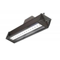 Светильник промышленный светодиодный L-INDUSTRY 24 (30 Вт, 2800 Лм)