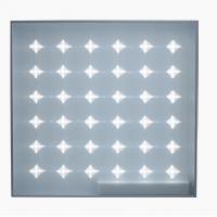 Светильник офисный светодиодный Ферекс ССВ 30-3000-А40 (30 Вт, 3000 Лм)